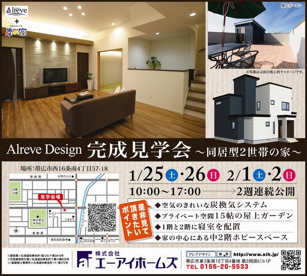 新聞広告原稿.JPG