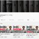 suminoie(炭の家)You Tubeチャンネル見てみましたか?