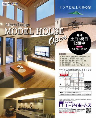 MODELHOUSE(HP)1P.jpg