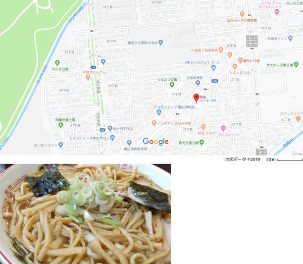 衆來地図.jpg